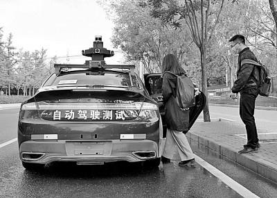 自动驾驶离我们还有多远